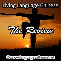 Living Language Chinese - The Review