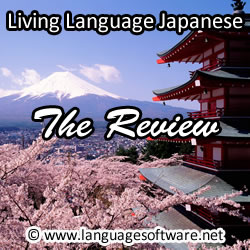 Living Language Japanese - The Review