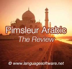 Pimsleur Arabic - The Review