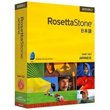 rosetta stone japanese box shot