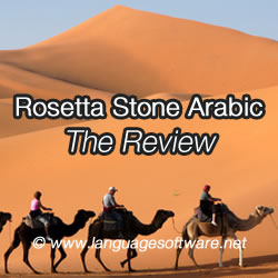 How on to free download for rosetta stone mac