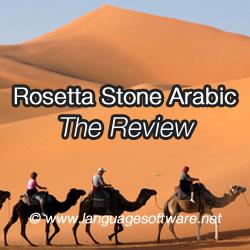 Rosetta Stone Arabic Review