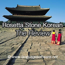Rosetta Stone Korean Review