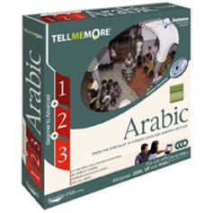 TELL ME MORE Arabic - The Review
