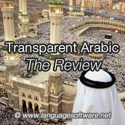 Transparent Arabic - The Review